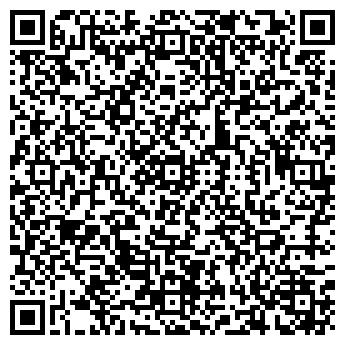 QR-код с контактной информацией организации АРОМАШКА