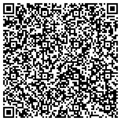 QR-код с контактной информацией организации ПАО МОСКОВСКАЯ ГОРОДСКАЯ ТЕЛЕФОННАЯ СЕТЬ