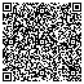 QR-код с контактной информацией организации РИК