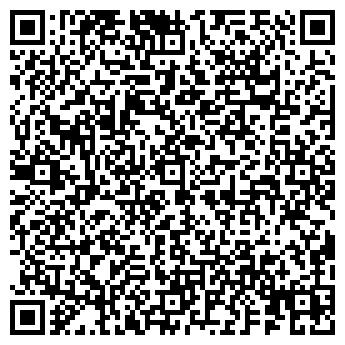 """QR-код с контактной информацией организации ООО """"Путь"""""""