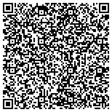 QR-код с контактной информацией организации КАЗВТОРЦВЕТМЕТ АО Г.УСТЬ-КАМЕНОГОРСК, ИЙ ФИЛИАЛ