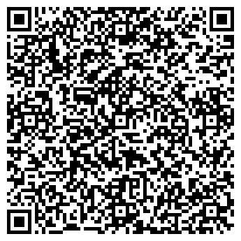 QR-код с контактной информацией организации СТУДИЯ АНИМАЦИИ