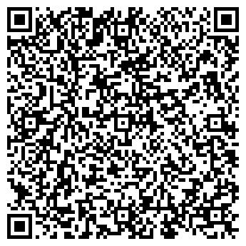 QR-код с контактной информацией организации ПИЦЦА БЛЮЗ КАФЕ