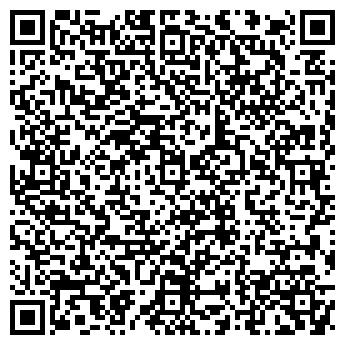QR-код с контактной информацией организации АДЕЛЬ-А