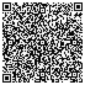 QR-код с контактной информацией организации ДЕТСКИЙ САД № 659