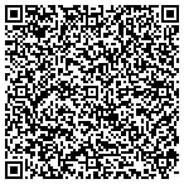 QR-код с контактной информацией организации УСТЬ-КАМЕНОГОРСК, ГОСТИНИЦА