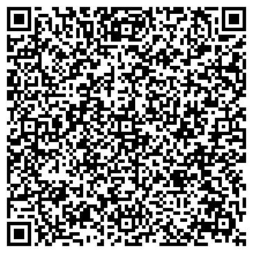 QR-код с контактной информацией организации ВК ЦЕНТР РЕАБИЛИТАЦИИ СЛУХА