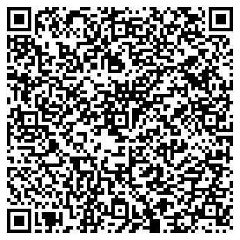 QR-код с контактной информацией организации РЕМОНТ ОБУВИ