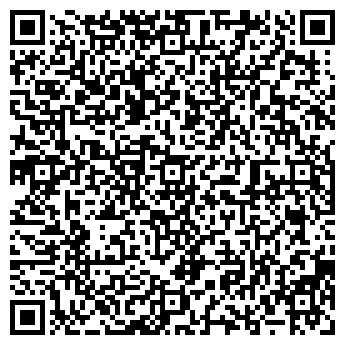 QR-код с контактной информацией организации МОСКОВСКАЯ Ж/Д СТ. ВЯЗЬМА