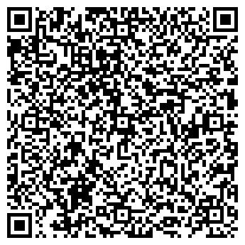 QR-код с контактной информацией организации ТОО TRESTRADE