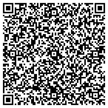 """QR-код с контактной информацией организации """"Башмачок"""""""