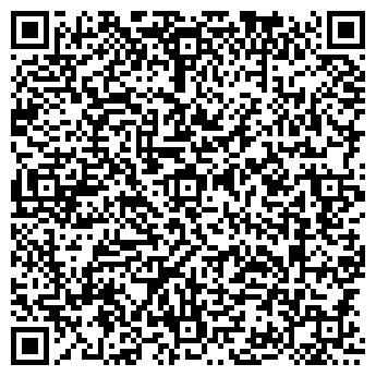QR-код с контактной информацией организации ООО ДЕЛЬФИН-ЗМ