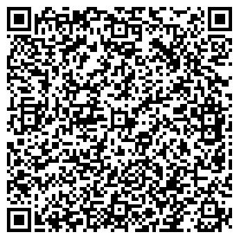 QR-код с контактной информацией организации ИП Кафе Ностальжи