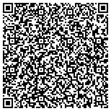 """QR-код с контактной информацией организации ООО Туристическое агентство """"Вокруг Света"""""""