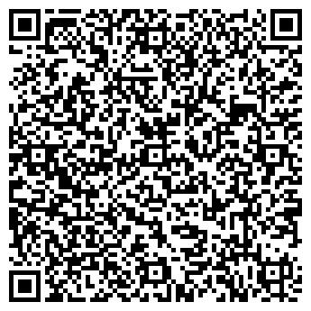 """QR-код с контактной информацией организации ООО """"СибХолод"""""""