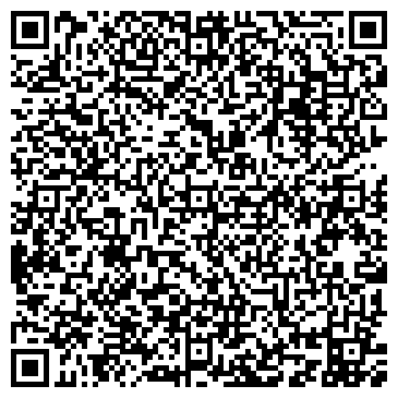 """QR-код с контактной информацией организации частная школа УВК """"Рефал"""""""