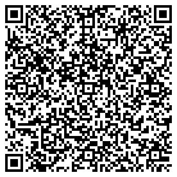 QR-код с контактной информацией организации «ArtSound Studio»