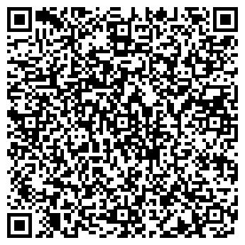 """QR-код с контактной информацией организации ООО """"АРКТИКА"""""""