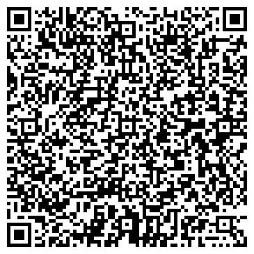 QR-код с контактной информацией организации ООО Золотой трюфель