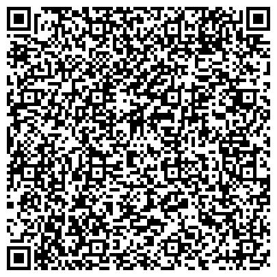 QR-код с контактной информацией организации ООО Бюро оформления наследства
