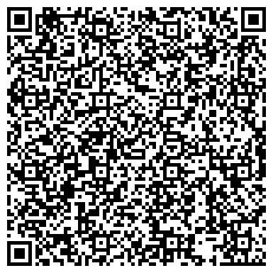 """QR-код с контактной информацией организации ООО Call-центр """"Контакт Сервис"""""""
