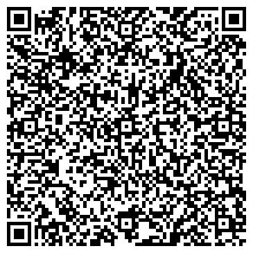 """QR-код с контактной информацией организации Пейнтбольный клуб """"SCORPION"""""""