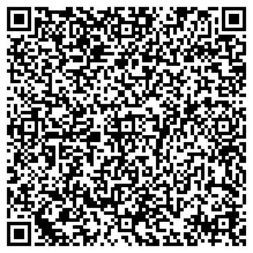 """QR-код с контактной информацией организации ТОО Студия авторского дизайна """"OG"""""""
