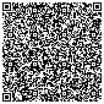 """QR-код с контактной информацией организации ИП Фото студия """"Merey - OLEYNIK DANIL & KO"""""""