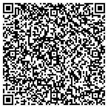 QR-код с контактной информацией организации ООО ОралХимТрейд