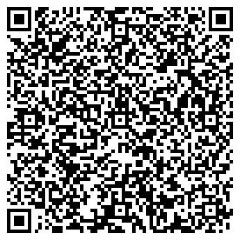 QR-код с контактной информацией организации ЭНЕРГОУЧЕТ ТОО