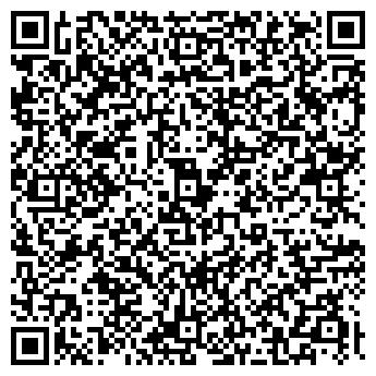 QR-код с контактной информацией организации ЭЛИТА ТВ МАГАЗИН