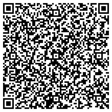 QR-код с контактной информацией организации Дизайн интерьера в Астане