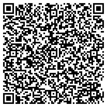 QR-код с контактной информацией организации ЭЛТА ПЛЮС ТОО