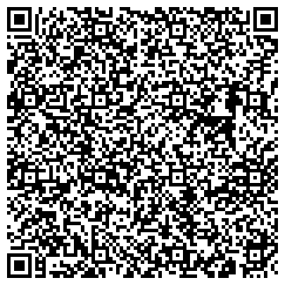 QR-код с контактной информацией организации кооперативная собственность Корсунь-Шевченковский плодоконсервный завод