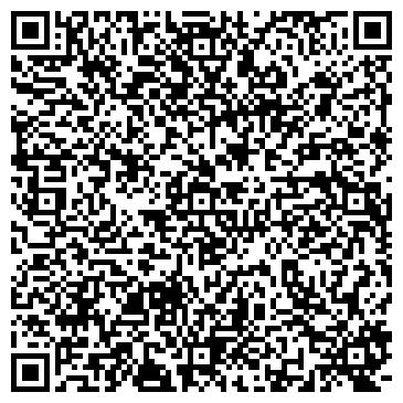 QR-код с контактной информацией организации ИООО ОСГ РЕКОРДЗ МЕНЕДЖМЕНТ