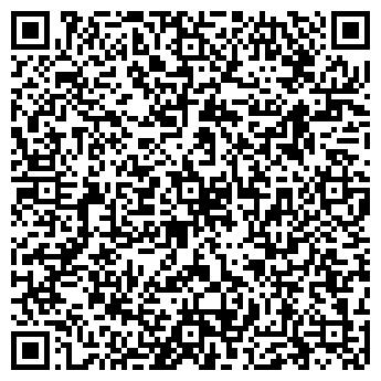 QR-код с контактной информацией организации ЧП ВСТ