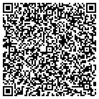 QR-код с контактной информацией организации ООО Виалстрой