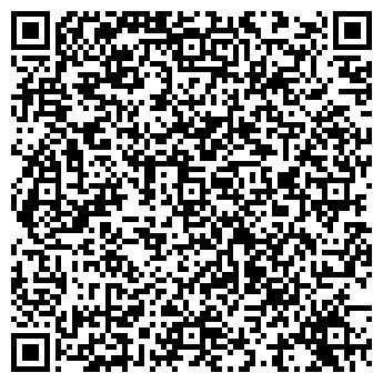 QR-код с контактной информацией организации ИП РЕМБУД-КР