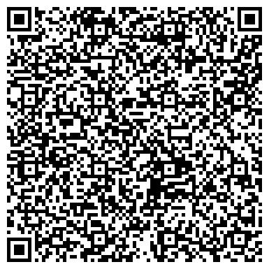 QR-код с контактной информацией организации ТОО Ваше Право - Юридическая компания