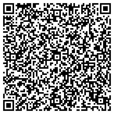 QR-код с контактной информацией организации ООО ЛУМЕО