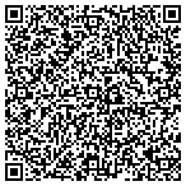 QR-код с контактной информацией организации ООО Акцепт Пласт