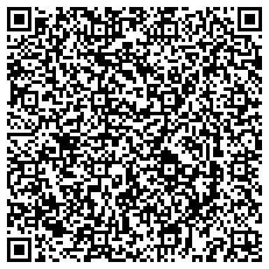 """QR-код с контактной информацией организации ТОО МКО """"ИнвестКредитМаркет"""""""