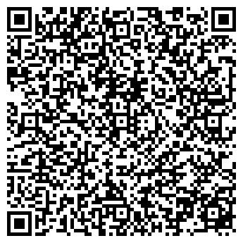 QR-код с контактной информацией организации ШКОЛА № 84