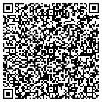 QR-код с контактной информацией организации ИП Прохлада