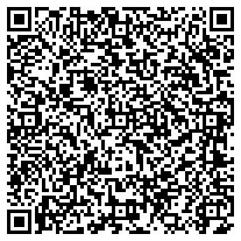 QR-код с контактной информацией организации ООО Вейстмаркет