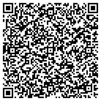 QR-код с контактной информацией организации ШКОЛА № 1922