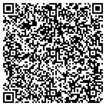 QR-код с контактной информацией организации ИП ЧП Тараненко