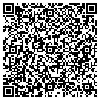 QR-код с контактной информацией организации ФЛП Torg-Shop