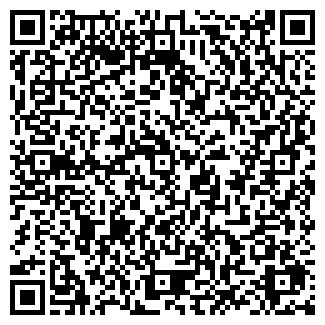 QR-код с контактной информацией организации ТОО ВОКРУГ СВЕТА-2000