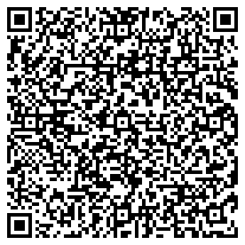 QR-код с контактной информацией организации ИП Бердников